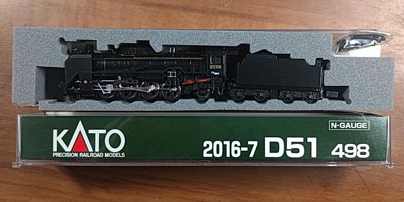 KATO 2016-7 D51 498 ※先輪・従輪 スポーク車輪 蒸気機関車Nゲージ 鉄道模型 カトー 【新品】
