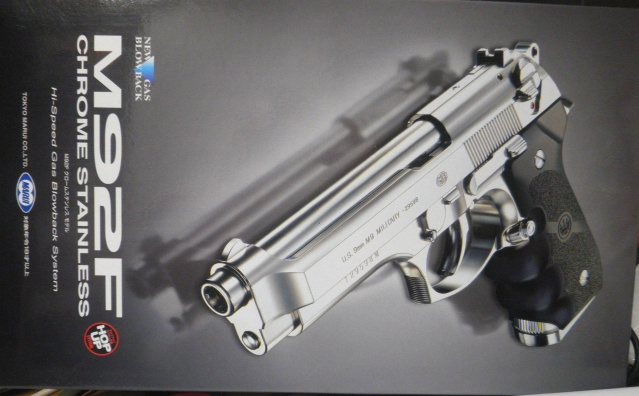 東京マルイ M92F クロームステンレス ガスブローバックタイプ モデルガン 税込