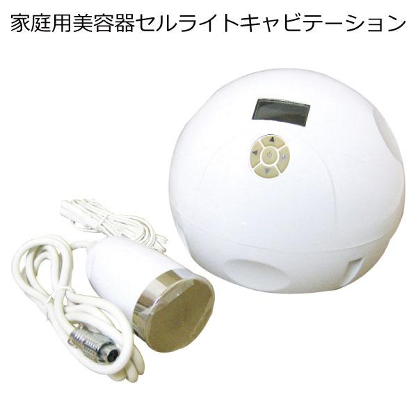 家庭用美容器キャビテーション mini-MAX