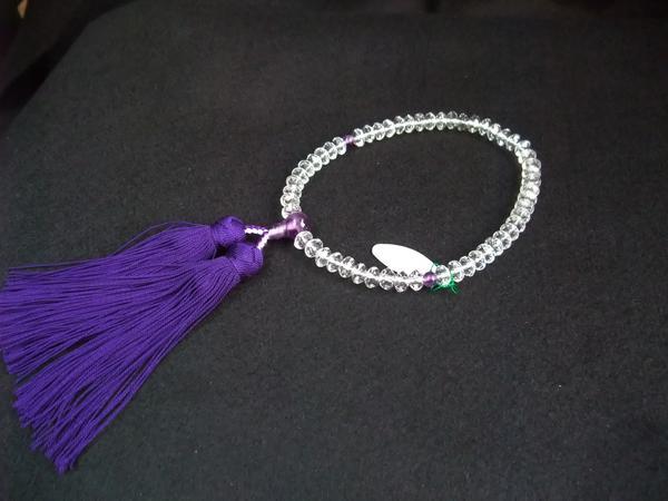 スターシェイプ本水晶 紫水晶仕立正絹古都房 数珠