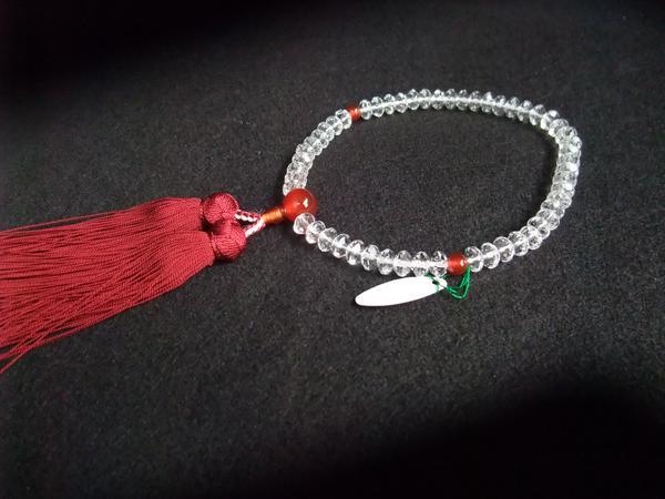 スターシェイプ本水晶 瑪瑙仕立正絹古都房 数珠