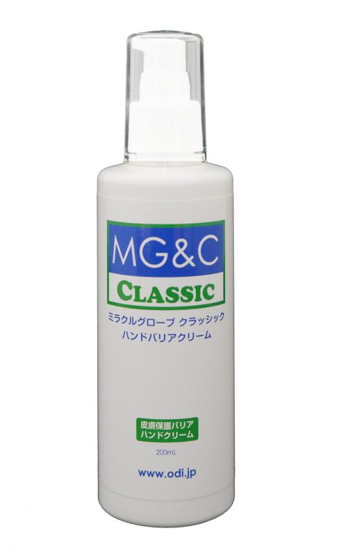 【手荒れ 抗菌バリア】 MG&C ミラクルグローブ クラッシック ハンドバリアクリーム(200ml.) ドロップポンプ【2018モデル】3本セット