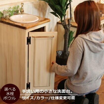 洗面台 幅40 日本製 収納 カントリー 家具 手作り 木 木製 北欧 無垢 パイン材 ホワイト 白 白家具 ナチュラル ウォッシュスタンド おしゃれ かわいい コンパクト スリム シャビー アンティーク オーダー カントリー家具 リフォーム 新
