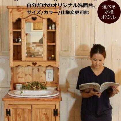 洗面台 幅60 日本製 鏡 収納 カントリー 家具 手作り 木 木製 北欧 無垢 パイン材 ナチュラル ホワイト 白 ウォッシュスタンド 混合水栓 ミラー おしゃれ かわいい コンパクト スリム シャビー 上置き オーダー カントリー家具 リフォーム 新