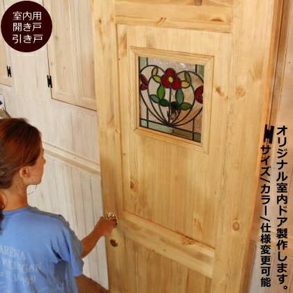 カントリー調 室内ドア 開き戸 ステンドグラス COUNTRY・オーダードア22
