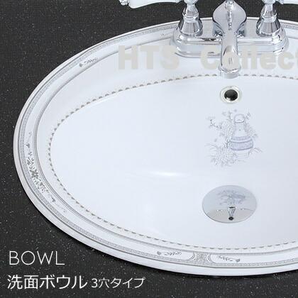 【現品限り B級品】カントリー風 アンティーク風 ナチュラル風 輸入洗面ボウル ホワイト 洗面台 洗面ボウル B-005(3穴) rfm bwl