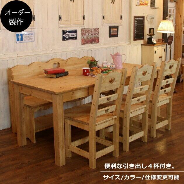 テーブル カントリー ダイニングテーブル ベンチ セット 1800 木製 無垢 北欧 サイズオーダー パイン材 食卓 収納 引き出し 引き出し付き ホワイト 白 おしゃれ ろくろ脚 ロクロ脚 カフェ アンティーク レトロ ハート カントリー調 カントリー家具