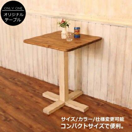 テーブル 木製 北欧 リビングテーブル 机 サイズオーダー 無垢 パイン材 ホワイト 白 ナチュラル おしゃれ かわいい エレガンス カフェ カントリー アンティーク レトロ ブルックリン 男前 ヴィンテージ家具 つくえ カントリー家具 2人掛け 日本