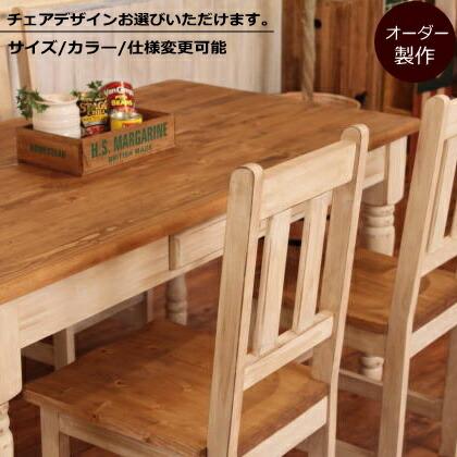 テーブル NC ダイニングセット 1500 4人掛け ダイニングテーブル 選べるカラー 木製 無垢 北欧 サイズオーダー パイン材 食卓 収納 引き出し ホワイト 白 おしゃれ ろくろ脚 ロクロ脚 カントリー アンティーク 家具 カントリー調 カントリー家具