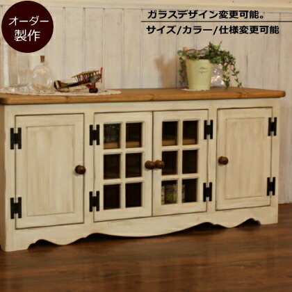 Rustic TV Stand Country Furniture Order Furniture Shabby Style Lowboard NC,  2 Glass Doors And Living Board Ctf Tbd