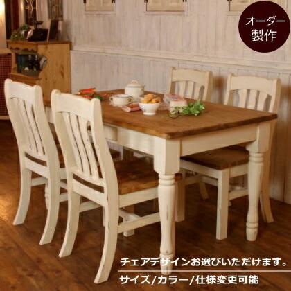 テーブル NC ダイニングセット 1350 ダイニングテーブル 選べるカラー 木製 無垢 北欧 サイズオーダー パイン材 チェア 食卓 収納 引き出し ホワイト 白 おしゃれ ろくろ脚 ロクロ脚 カントリー アンティーク 家具 カントリー調 カントリー家具