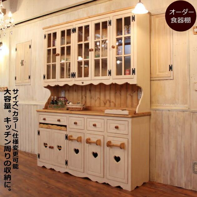 カップボード 幅170 日本製 カントリー 家具 手作り 木 木製 北欧 無垢 パイン材 レンジ台 白 ナチュラル おしゃれ かわいい 食器棚 収納 チェスト インテリア キッチン ゴミ箱 ダストボックス 収納力 引き出し 上置き オーダー キッ