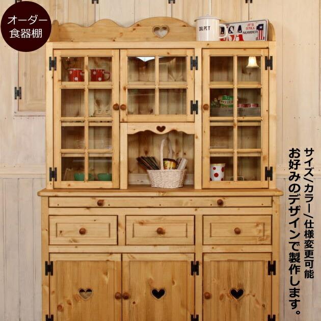 カントリー家具 ナチュラル オーダー 手作り 食器棚 収納 キッチンボード 収納棚 安心の日本製 オーダーメイド パイン材 北欧 無垢 COUNTRY・シンプル3ガラスドア・カップボード
