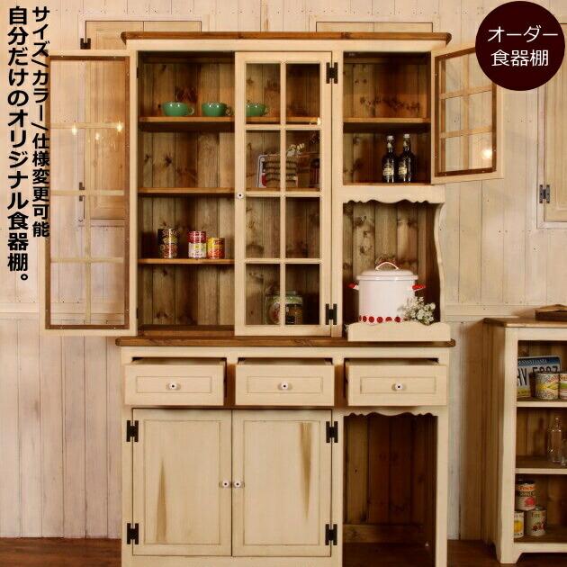 カップボード 幅120 日本製 カントリー 家具 手作り 木 木製 北欧 無垢 パイン材 ホワイト 白 白家具 ナチュラル おしゃれ かわいい 食器棚 収納 ガラス ドア インテリア シャビー キッチン 棚 収納力 引き出し 上置き オーダー キッ