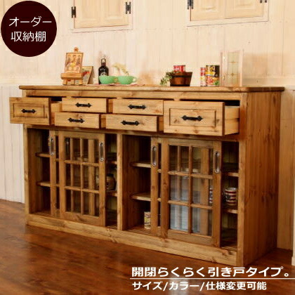 Country Furniture Low Cabinet Sideboard Cupboard Cupboard Shelves Sliding  Glass Door Multi Purpose Storage Living ...
