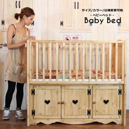 カントリー ベビー ベッド ベット柵 ガード 寝具 木製 無垢 北欧 パイン材 北欧パイン オーダーメイド サイズオーダー 選べるカラー 赤ちゃん おしゃれ かわいい