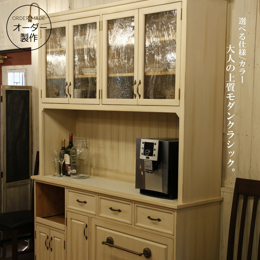 カップボード 幅159 日本製 カントリー 家具 手作り 木 木製 北欧 無垢 パイン材 パントリー レンジ台 白 ナチュラル おしゃれ かわいい 食器棚 収納 チェスト インテリア キッチン ゴミ箱 収納力 引き出し 上置き オーダー キッチンボード
