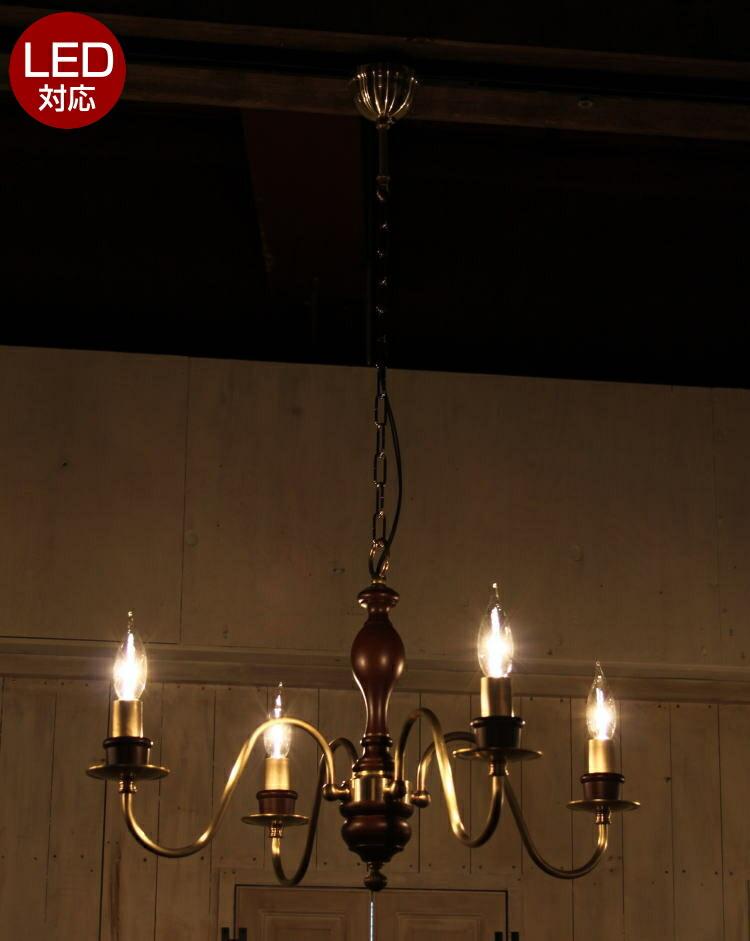 4G022 シャンデリア 照明 4灯 4畳用 ペンダントランプ ペンダントライト シーリングライト 天井照明 簡単取付 引っ掛けシーリング対応 おしゃれ アンティーク アンティーク調 モダン クラシック シンプル リビング ダイニング 玄関 寝室 リフォーム 新築 LED電球 電球別売り