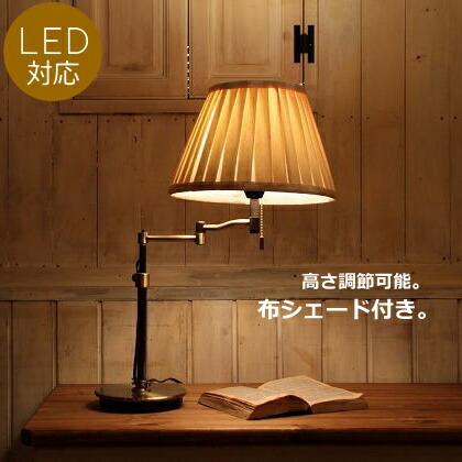 EB056 テーブルランプ rmp tbr( テーブルランプ 照明 LED電球対応 電球別売り おしゃれ フレンチ エレガンス シンプル 北欧 アンティーク 食卓 リビング 寝室読書用 間接照明 ) キャンドール