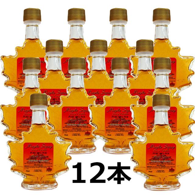 100% ピュア メープル シロップ 50ml カエデ瓶 ×12本 ダークロバストテイスト(旧ミディアム) 激安 お得セット レシピ本付き♪ カナダ土産 メイプル メープルテルワー お土産袋の無料サービス 日本語シール剥がし