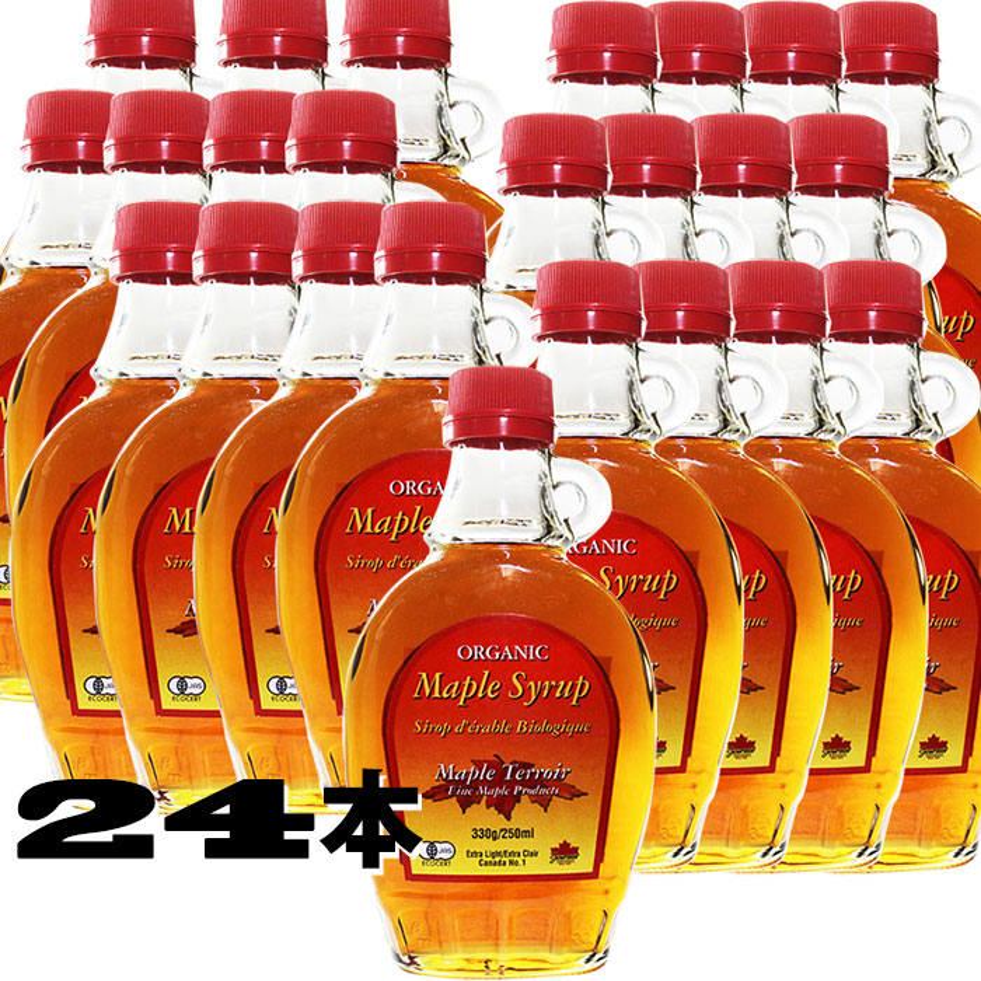 オーガニック メープルシロップ 330g (250ml)レオーン型 ×24本 激安 まとめ買い ガラス瓶 有機JAS メープルテルワー 100%ピュア メイプルシロップ グレードA ゴールデンデリケートテイスト(旧エキストラライト)無料でレシピ本、お土産袋つき♪ カナダ土産用