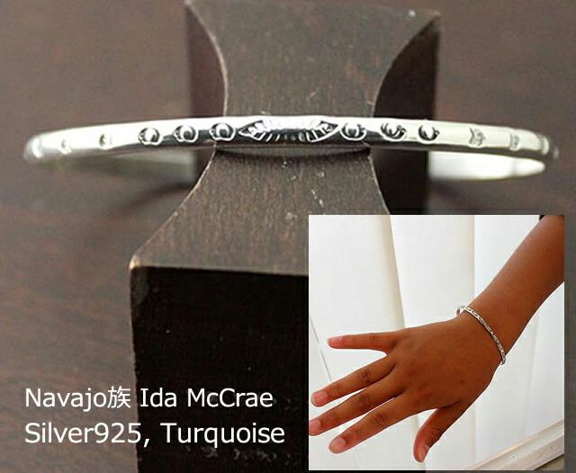 インディアン ジュエリー バングル ネイティブ アメリカン NAVAJO ナバホ族 Ida McCray シルバー925 スタンプ ブレスレット