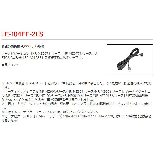 Galfer Front Steel Braided Brake Line Standard Length Black Fits Suzuki RM85L 2012-2013