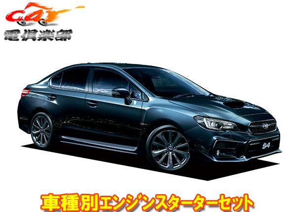 New Starter for 3.5 3.5L Honda Odyssey 11 12 13 2011 2012 2013