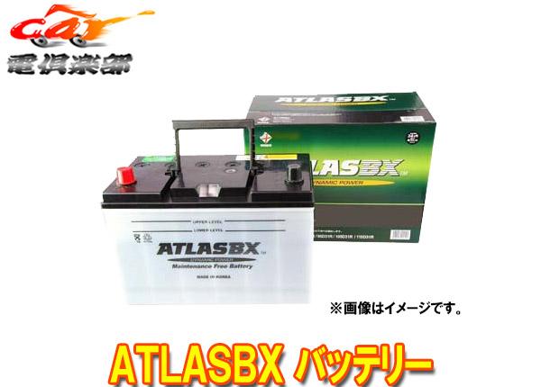【キャッシュレス決済5%還元!対象店】ATLASBXアトラスAT120E41L農業機械・トラック用バッテリー