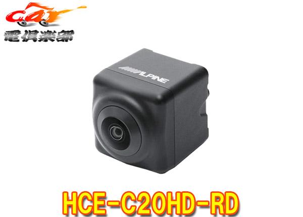 ALPINEアルパインHCE-C20HD-RDマルチビュー・バックカメラ2020年製以降アルパインカーナビ専用ダイレクト接続タイプ(ブラック)