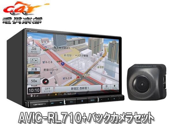 【キャッシュレス決済5%還元!対象店】carrozzeriaカロッツェリアAVIC-RL710+ND-BC8II高解像度HDパネル搭載8V型楽ナビ+バックカメラセット