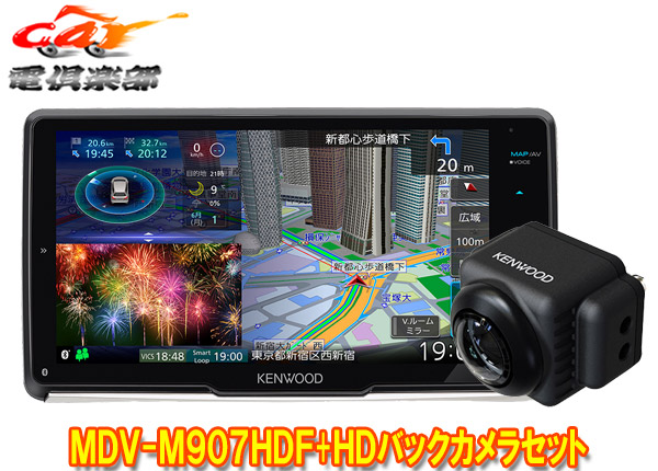 【在庫僅少】 ケンウッドMDV-M907HDF+CMOS-C740HDハイレゾ/フルセグ対応9V型フローティング彩速ナビ+HDバックカメラセット, 南区:79bcef55 --- kventurepartners.sakura.ne.jp