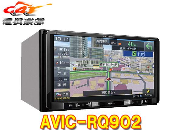 AVIC-RQ902
