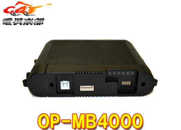 【キャッシュレス決済5%還元!対象店】Yupiteruユピテル製ドライブレコーダー用マルチバッテリーOP-MB4000