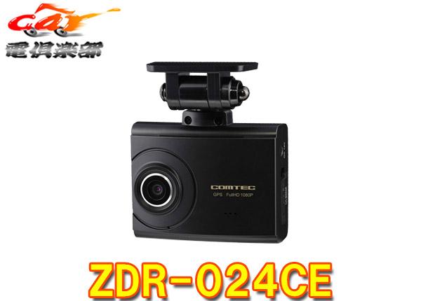 【キャッシュレス決済5%還元!対象店】COMTECコムテックZDR-024CE日本語/英語/中国語表示対応GPS搭載ドライブレコーダーmicroSDカード8GB付属