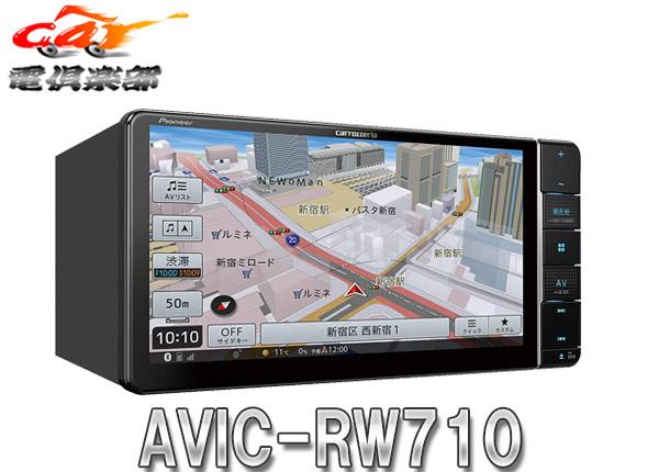 <title>低価格 carrozzeriaカロッツェリア7V型200mmワイド楽ナビAVIC-RW710フルセグ HDパネル Bluetooth HDMI入出力 DVD CD録音 地図更新最大1年分無料</title>
