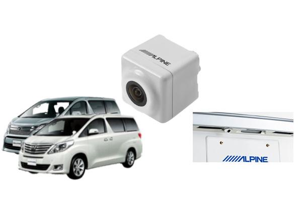 ALPINEアルパインアルファード/ヴェルファイア20系連動バックカメラSGS-C1000D-AV20-W白