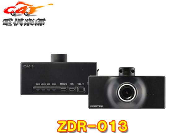 【キャッシュレス決済5%還元!対象店】COMTECコムテックGセンサー搭載FullHD小型ドライブレコーダーZDR-013