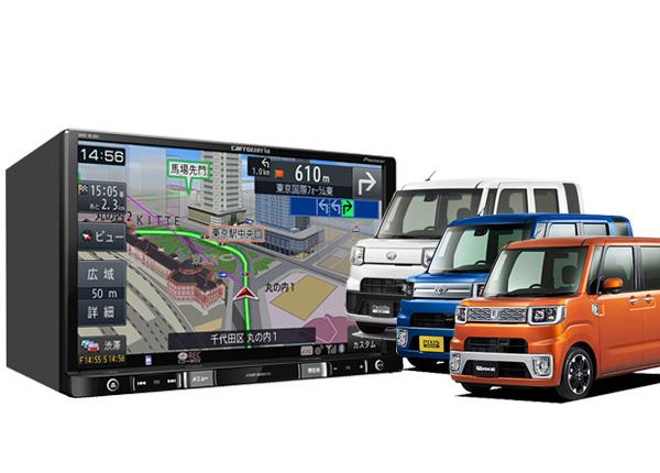 【WEB限定】 carrozzeria AVIC-RL901+KLS-D802Dウェイク/ピクシスメガ/ハイゼットキャディー専用取付キットセット, エヒラ家具e-flat 6540c1c4