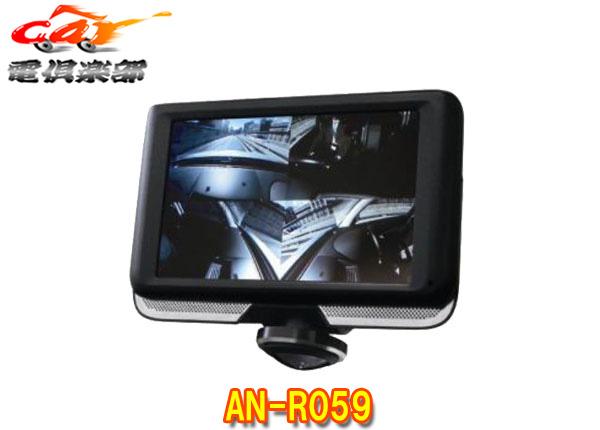 AN-R059
