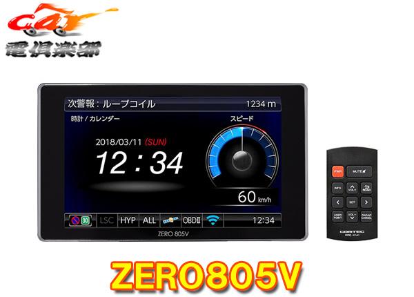 【キャッシュレス決済5%還元!対象店】コムテック4.0型タッチパネル液晶GPSレーダー探知機ZERO805Vデータ無料更新