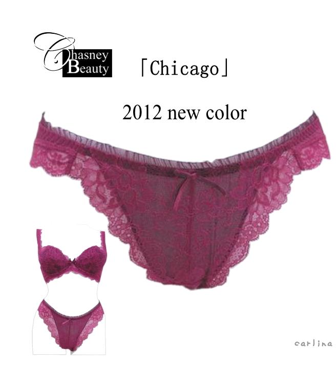 【◆メール便送料無料◆】【Chasney Beauty】チェスニー・ビューティ 「シカゴ」  ビキニショーツ