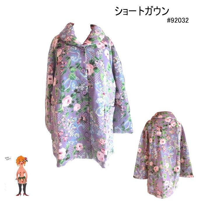新作【送料無料】【TUNIC】チュニック ステインローズ ショートガウン 室内着 #92032 紫 日本製