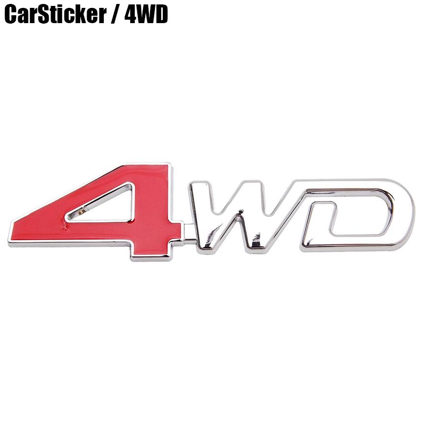 4WD カー ステッカー 車用 デカール 驚きの値段で ドレスアップ 用品 カーステッカー 新作通販 シール 装飾 おしゃれ 外装 かっこいい 車