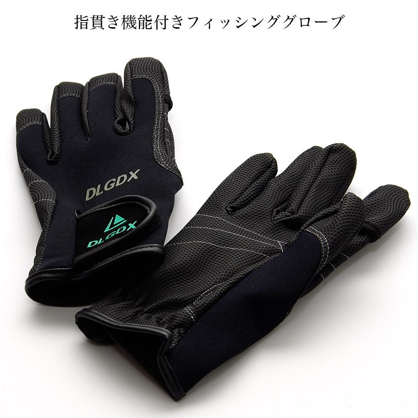 Storm Neoprene Gloves
