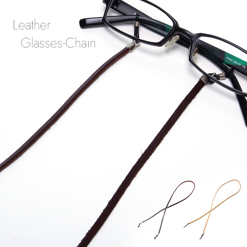 チープ 眼鏡 メガネ チェーン レザー グラス コード ストラップ 革 ホルダー おしゃれ ヒモ メンズ 女性用 紐 シニアグラス 男性用 老眼鏡 レディース 定番から日本未入荷