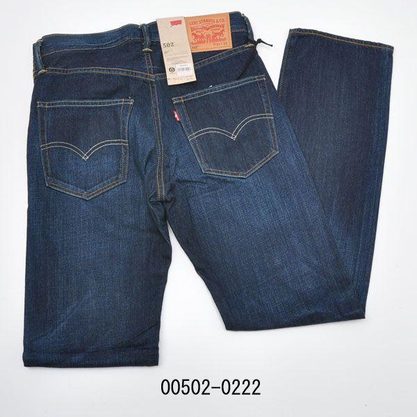 【送料無料】リーバイス LEVI'S CLASSIC JEANS 00502 レギュラーストレートジーンズ ジーパン