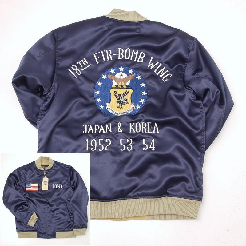 Buzz Ricksons バズリクソンズ BR13471-128 ツアージャケット 18th FTR-BOMB WING ネイビー