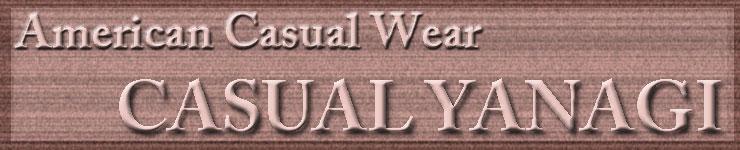 casualyanagi:リーバイス、東洋エンタープライズ、アヴィレックス、アルファ、正規取扱店