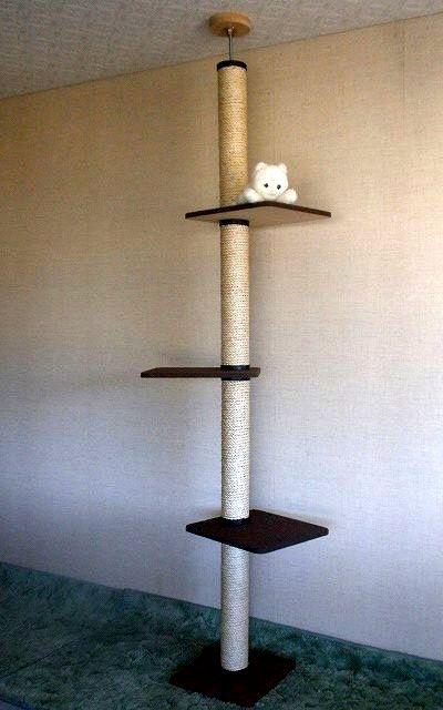 【送料無料!売れ筋商品!】キャットタワー 天井突っ張りタイプ 麻縄巻き支柱 棚板3枚(ダークブラウン) 猫タワー 爪とぎ 爪研ぎ つめとぎ